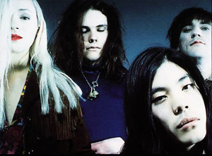 Smashing-Pumpkins-Gish-reissue-orlando-music-blog
